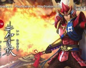 Samurai Warriors 4-II : Bientôt en Europe