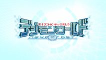 Digimon World : le contenu du digimon Meicoomoon