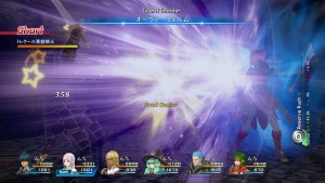 Lilia Star Ocean 5 Integrity and Faithlessness 231115 image 20
