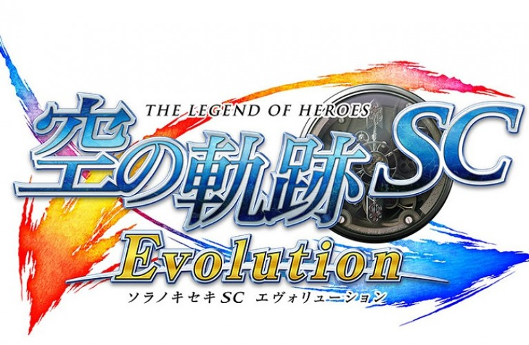 The Legend Of Heroes: Trails in the Sky SC Evolution un nouveau trailer