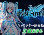 Exist Archive: The Other Side of the Sky : présentation de Tsukishiro Mayura