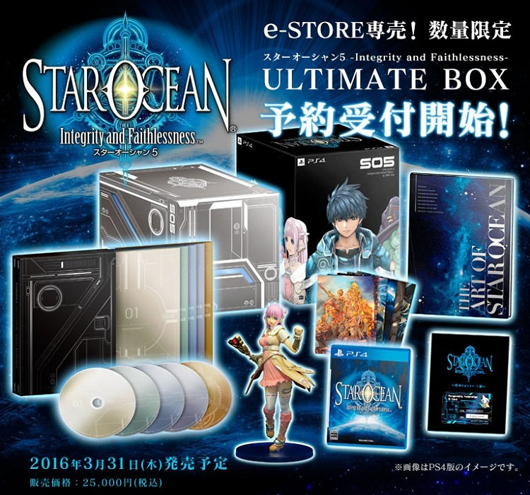 star ocean 5 collector 011215 image 3