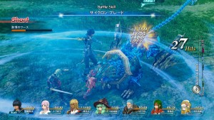 Star Ocean V Integrity and Faithlessness 090216 image 14