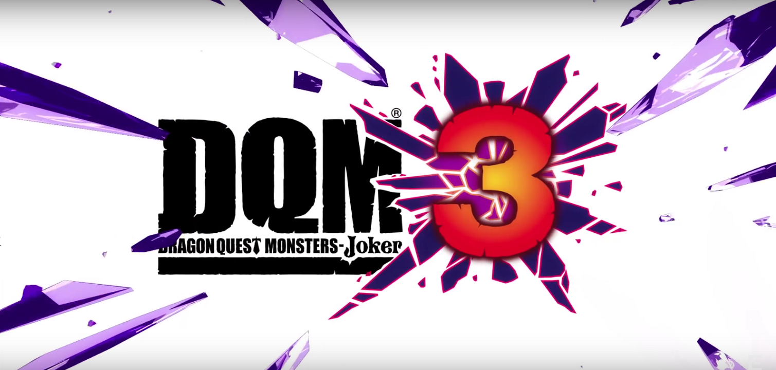 dragon quest joker 3