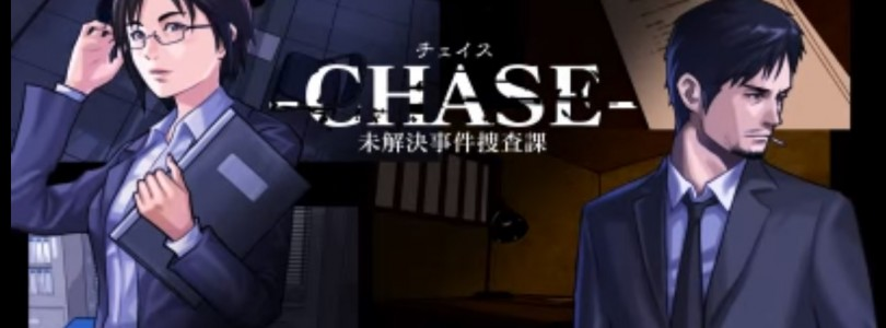 Mini News – la bande annonce de Chase: Unsolved Cases Investigation Division