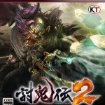 Toukiden 2 ps3 29032016 image  5