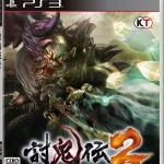 Toukiden 2 ps3 29032016 image  6