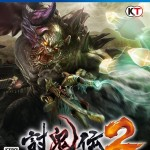 Toukiden 2 ps4 29032016 image  1