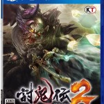 Toukiden 2 ps4 29032016 image  2
