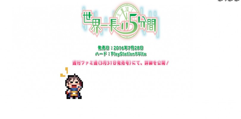 World's Longest 5 Minutes annoncé par Nippon Ichi Software