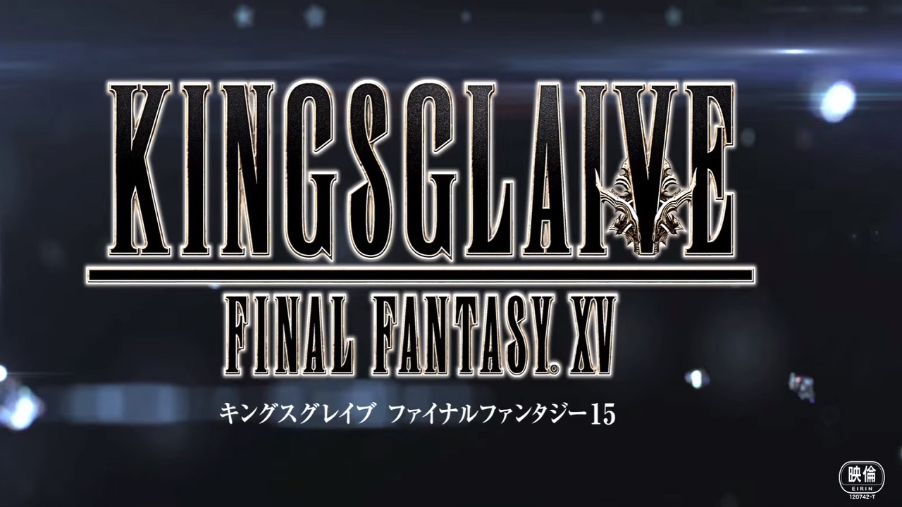 KingsGlaive Final Fantasy XV 26042016 image 1