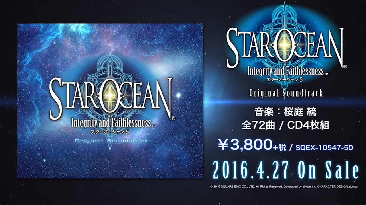Star Ocean 5 Soundtrack 12042016 image 1