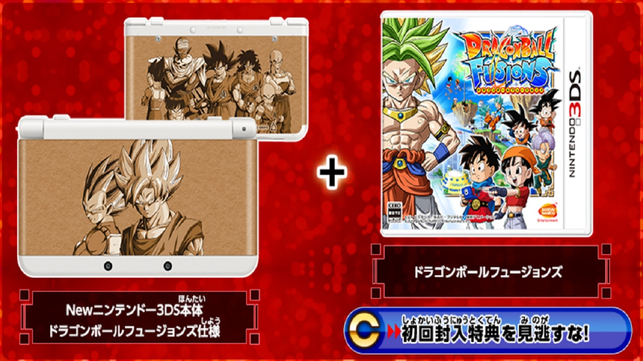 Dragon Ball Fusions 23052016 image 2