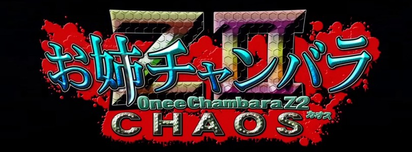 Onechanbara Z2: Chaos arrive sur Steam le 1er Juin 2016