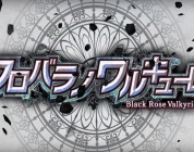 Black Rose Valkyrie : La cinématique d'introduction arrive
