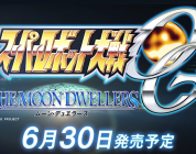 Super Robot Wars OG: The Moon Dwellers – Nouveau trailer
