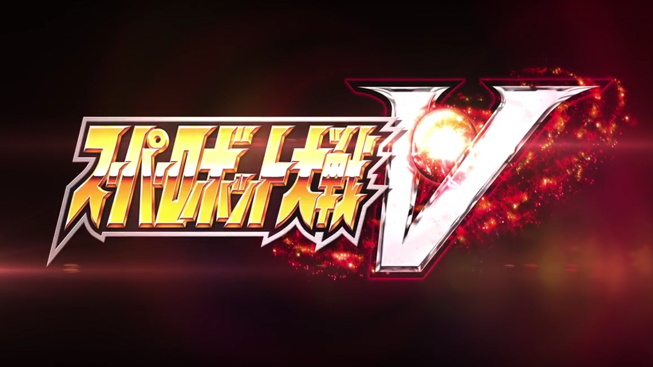 Super Robot Wars V 04.06.2016 image 1