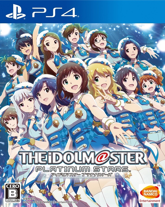 The Idolmaster Platinum Stars 20062016 image 1