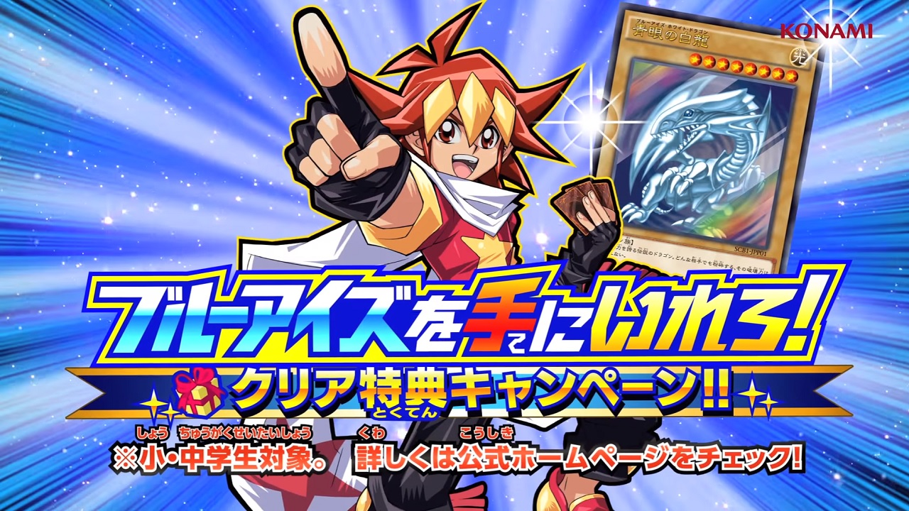 yu gi oh pc gratuit complet startimes