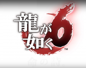 Yakuza 6: Trailer, images et informations