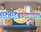 TGS 2016 – Puyo Puyo Chronicle : un nouveau trailer