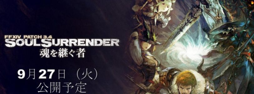Final Fantasy XIV : Mise à jour 3.4 Soul Surrender