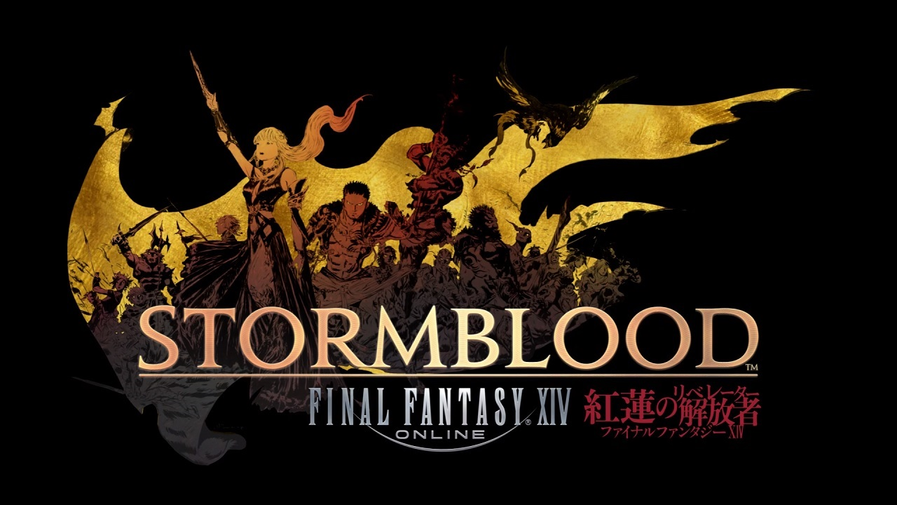 final-fantasy-xiv-stormblood-17102016-image-1