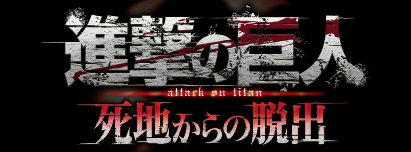 Attack on Titan: Escape from Certain Death : Le premier trailer du jeu