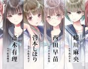 Blue Reflection: 8 minutes de gameplay