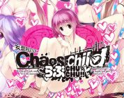 Chaos;Child: Love Chu*Chu!! – Une vidéo de gameplay