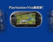 Romance of the Three Kingdoms XIII : Arrive sur PS Vita