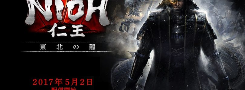 Nioh : La date de sortie du premier DLC « Dragon of the North »