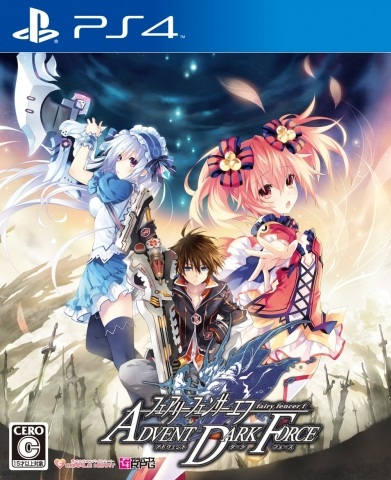 Fairy Fencer F  Advent Dark Force jaquette
