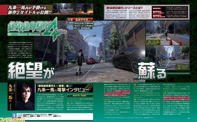 Disaster Report 4 Plus 261115 image 8