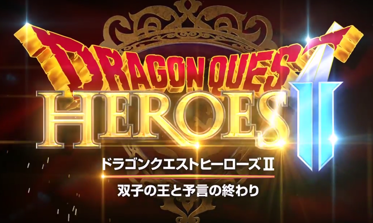 dragon quest heroes 2 24.02.2016 image 1