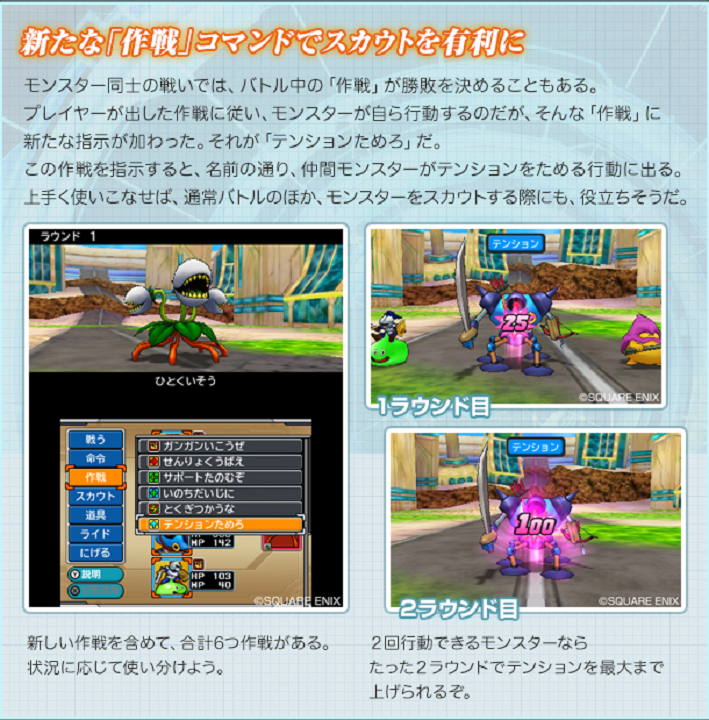 dragon quest joker 3 image 20
