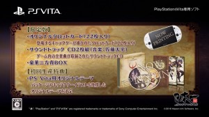 Coven and Labyrinth of Refrain 19042016 image 14