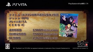 Coven and Labyrinth of Refrain 19042016 image 15