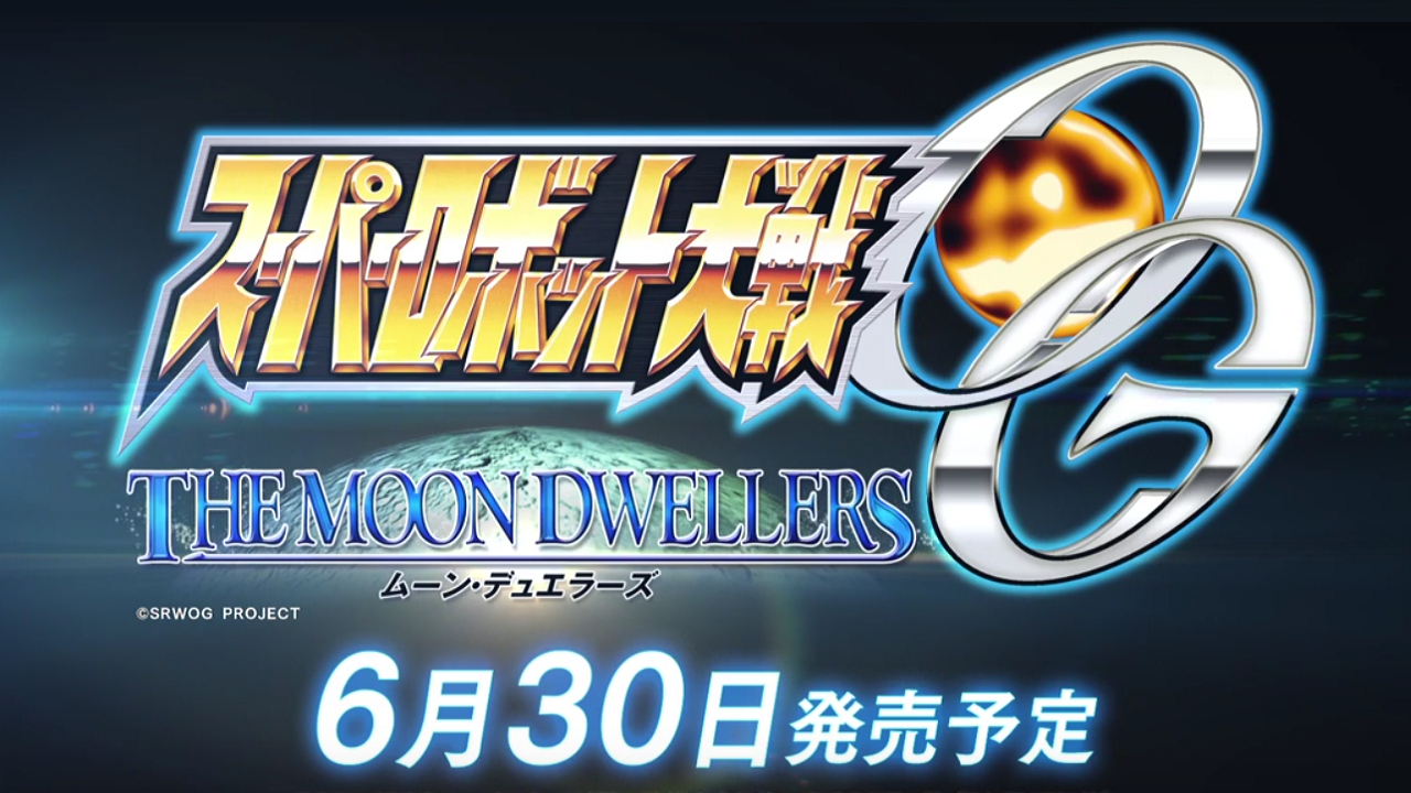 Super Robot Wars OG The Moon Dwellers 04.06.2016 image 1