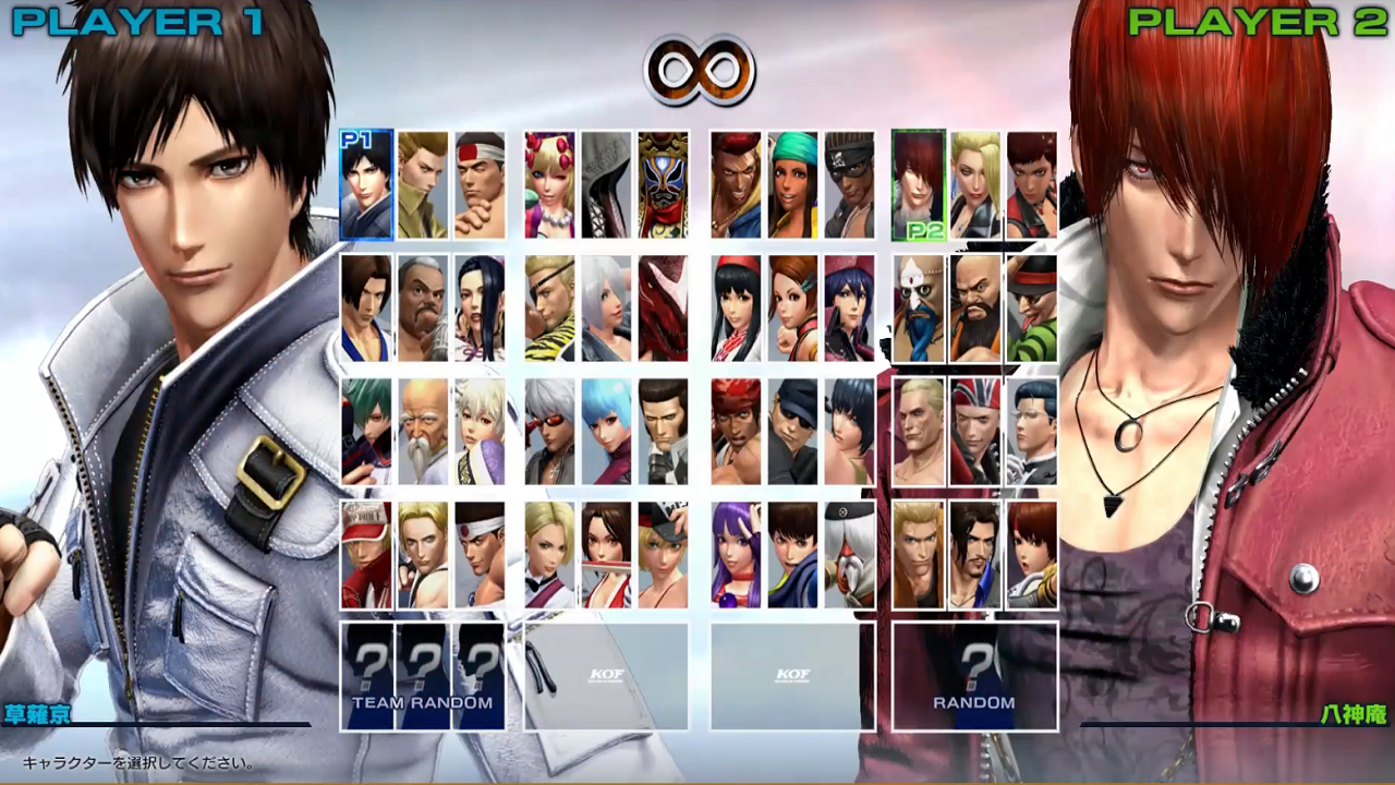 the king of fighters xiv 20.07.2016 image 1