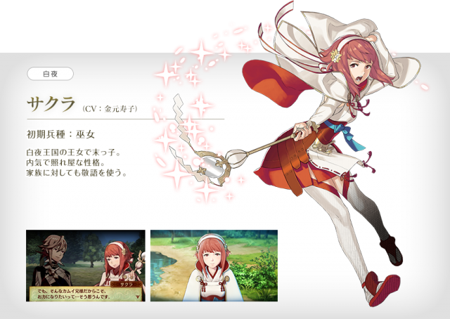 Fire Emblem If - White Kingdom - Sakura