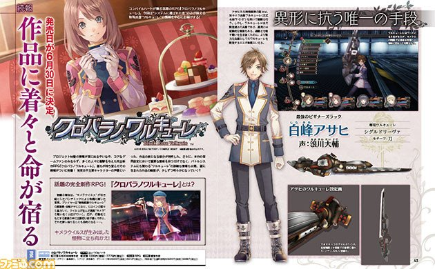Black Rose Valkyrie 01032016 image 1