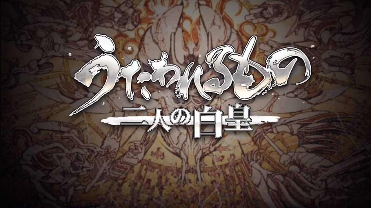 Utawarerumono The Two Hakuoros 28032016 image 3