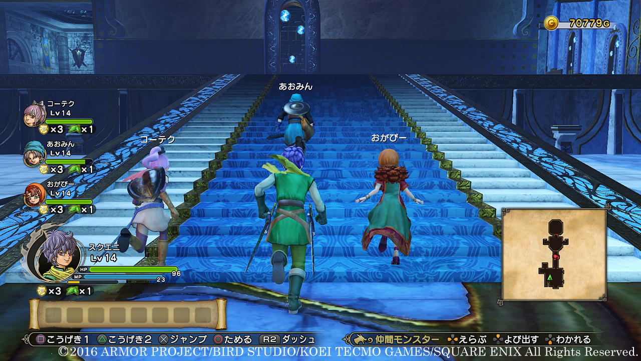 dragonquest heroes 2 10.03.2016 image 3