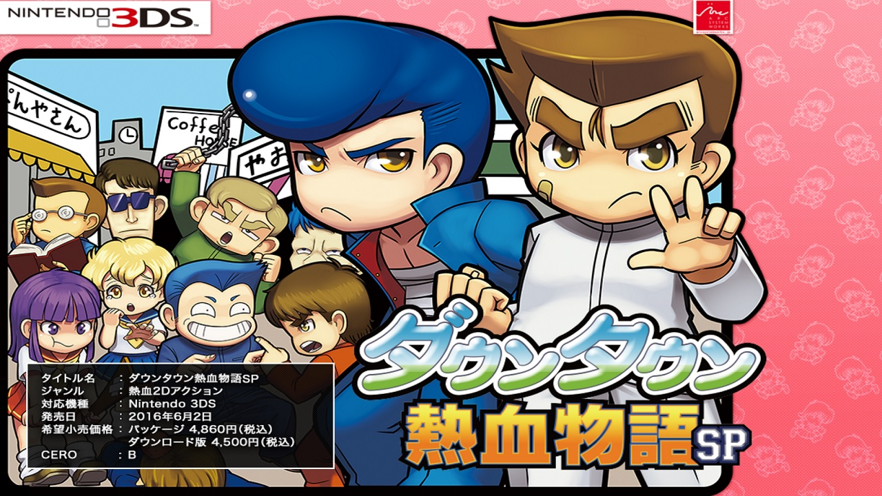 River City Ransom SP 02042016 image 15