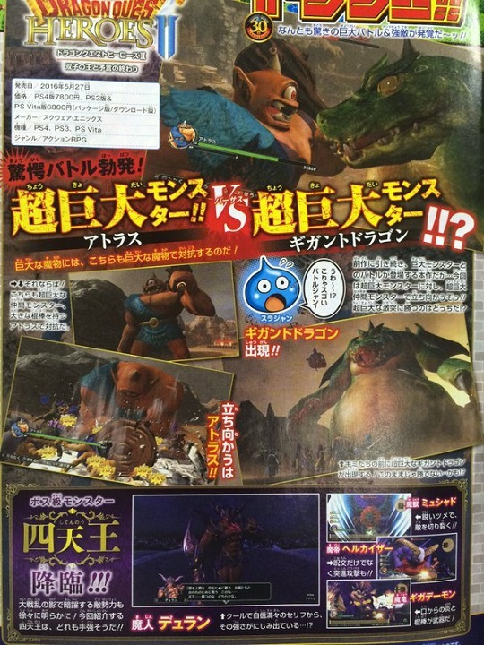 dragon quest heroes 2 12.05.2016 image 2