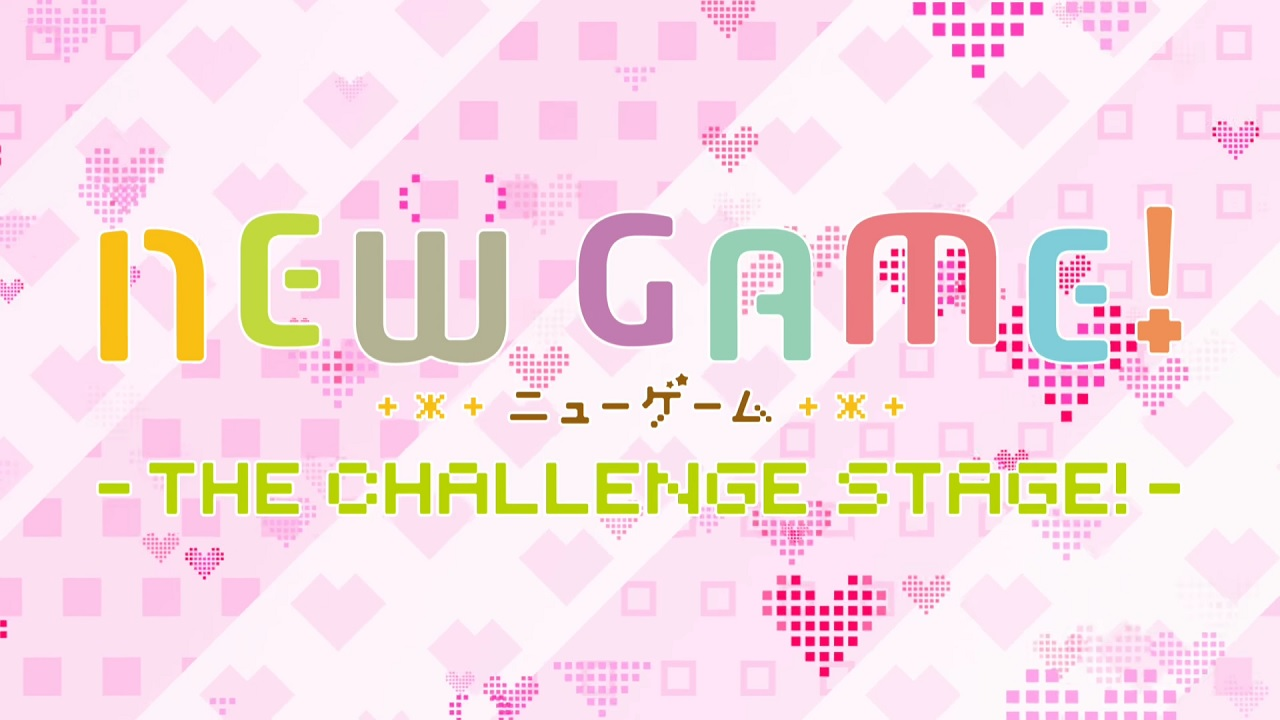 new-game-the-challenge-stage-30112016-image-1